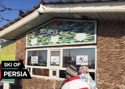 Skiers buying skipass at Tochal ski resort