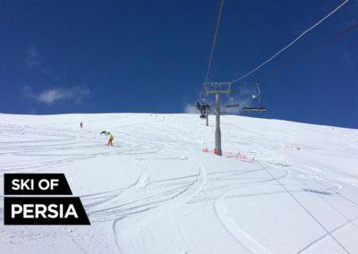 The highest chairlift of Darbandsar ski resort