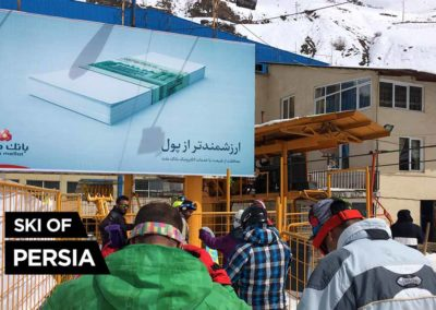 Advertisement at the bottom of Shemshak chairlift