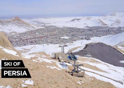 Summit of the chairlift in Bijar ski resort