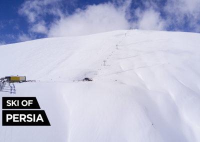 An aerial photography of Darbandsar ski resort