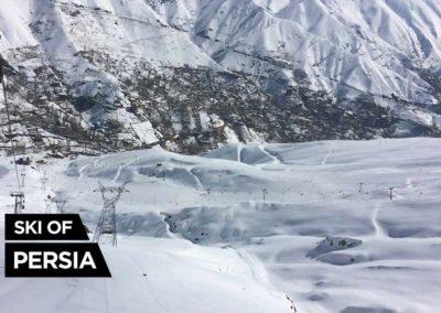 Darbandsar ski resort from the summit of the gondola