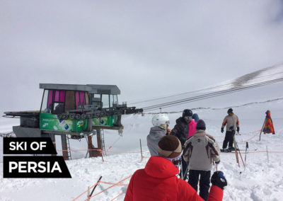 Skiers waiting in line for the ski-lift in Sahand