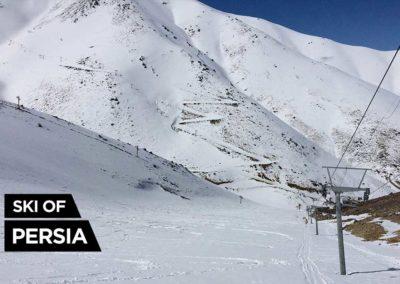 A view of Tarik-Dareh's slope and ski-lift