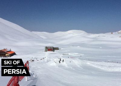 The snowpark under construction at Totchal ski resort