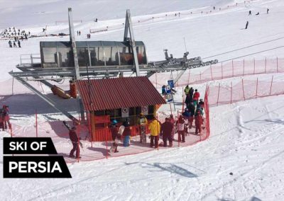 One of the two chairlift of Tochal ski resort in Iran