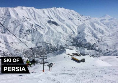 A view from the summit of Darbandsar ski resort