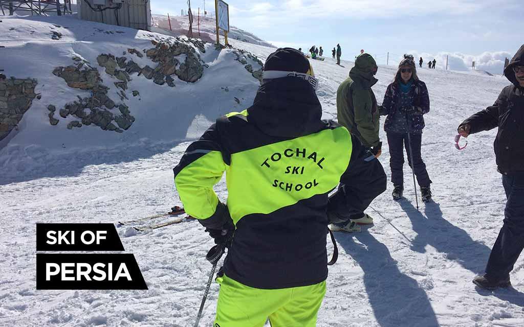 Tochal ski school
