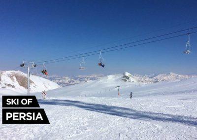 The main slope at Tochal ski resort in Iran