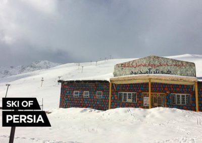 Bâtiment principal de la station de ski de Kakan