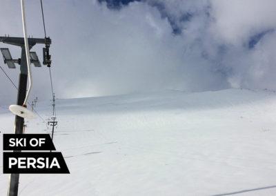 Vue sur la piste de ski principale de Kakan