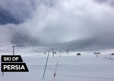Vue globale de la station de ski de Sahand